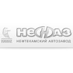 ОАО «НЕФАЗ»
