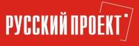 Русский Проект - Технологическое Оборудование для Ресторанов - Торговое оборудование для магазинов